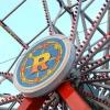 century-wheel-reithoffer-shows-5