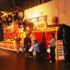 Irn-Bru Carnival, Glasgow SECC 2007 08