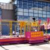 sheldon-stewarts-trampolinesdsc00579